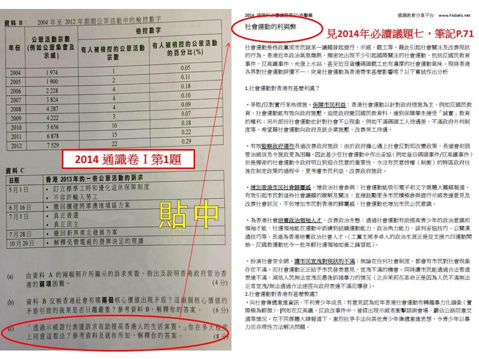 2012 dse ls paper 1 q 2 Estupenda receta que bonita presentación y además q rápida de hacer  esmerαlđα• [recelanđia] 10 de diciembre de 2012, 2:52  besitos de la dulce.