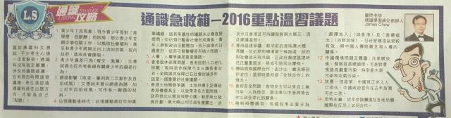 2016-03-09-20.17.31.jpg.jpg